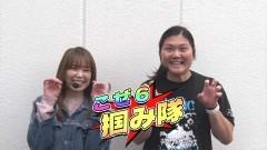 #162 オリジナル必勝法セレクション/牙狼GOLDSTORM翔/ドラム海物語IN沖縄/動画