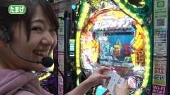 #164 オリジナル必勝法セレクション/真・北斗無双/シンフォギア/動画