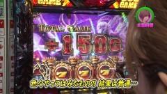 #249 ロックオン/ハーデス/新・必殺仕置人/動画