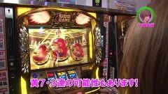 #253 ロックオン/凱旋/Reゼロ/動画