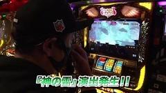 #939 射駒タケシの攻略スロットVII/凱旋/ディスクアップ/バーサス/動画
