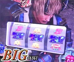 #395射駒タケシの攻略スロット�Z新鬼武者/動画