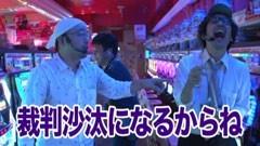 #129 木村魚拓の窓際の向こうに/田端プロ/動画