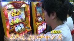 #620 射駒タケシの攻略スロット�Z/やじきた道中記乙/動画