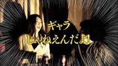 #3 王が負けた夜に…/ビワコ/動画
