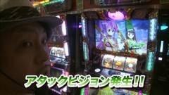 #702 射駒タケシの攻略スロットVII/戦国乙女2/動画