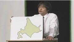 バカリズムライブ「キックオフ!」/動画