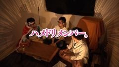 #24 王が負けた夜に…/閉店くん/動画