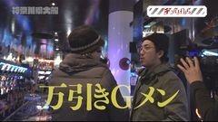 #23 旅打ち/ハーデス/沖ドキ!/ファンキージャグラー/動画