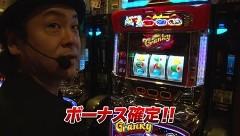 #849 射駒タケシの攻略スロットVII/クラセレ/ディスクアップ/動画