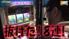 #445 打チくる!?/沖ドキ!トロピカル 他 後編/動画