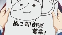 第6話 てさぐり色のバスタイム/動画