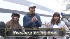 #7 パチマガ超3/機動戦士Zガンダム/彼岸島/動画
