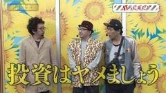 #7 旅打ち/ハーデス/ゴーゴージャグラー/ハナビ/動画