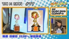 白河雪菜のパチテレ!チャンネルガイドVOL26/動画
