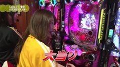 #40 満天アゲ×2/花満開〜天ノ舞〜/カイジ沼3 利根川/動画