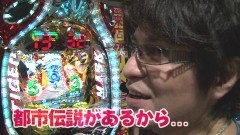 #63 ビジュR1/タイガーマスク3/ANOTHER牙狼/ガルパン/慶次X/動画