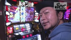 #46 必勝本セレクション/ミリオンゴッド-神々の凱旋-/HEY!鏡/動画