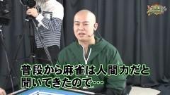沖と魚拓の麻雀ロワイヤル RETURNS 第221話/動画
