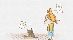 #14 拾いもの2/動画