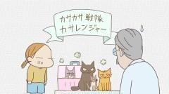 #15 拾いもの3/動画