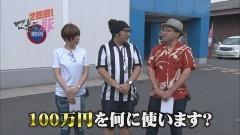 #5 マネ豚2/バジ絆/番長3/北斗の拳 強敵/動画