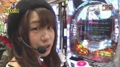 #14 CLIMAXセレクション/北斗無双/北斗無双 甘/アリアII/動画