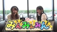 #55 CLIMAXセレクション/ジューシーハニー2/動画