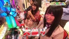#61 CLIMAXセレクション/ビッグドリーム/シンフォギア/動画