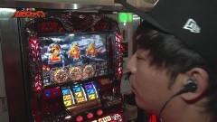 #76 必勝本セレクション/ハーデス/動画