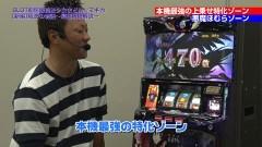 #94 必勝本セレクション/まどマギ[新編]叛逆の物語/動画