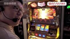 #98 旅打ち/凱旋/番長3/慶次2漆黒/動画