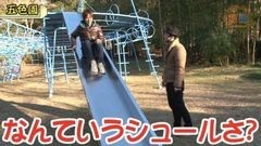 #295 嵐・梅屋のスロッターズ☆ジャーニー/愛知県★後編/動画
