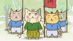 #23 「ねこねこマップだ、伊能忠敬!」/動画