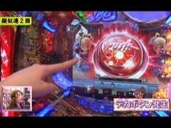 #107 ビワコのラブファイターCR忍魂/動画
