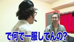 #131 木村魚拓の窓際の向こうに/今泉/動画