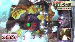 #148 ビワコのラブファイター/CR稲川淳二 怪談ナイト/動画