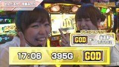 #3 【後編】MILLION GOD GRAND PRIX �V/動画