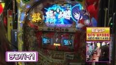 #223 ビワコのラブファイター/CR麻雀物語〜役満乱舞のドラム大戦〜/動画