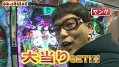 #47 万発・ヤングのわかってもらえるさ/燃えよドラゴン/仮面ライダーV3/動画