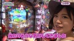 #6 RSGre/SP海物語IN JP/北斗6 拳王/プレミアムビンゴ/動画