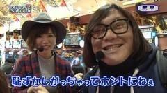 #7 RSGre/魔戒ノ花/CRルパン8/トキオプレミアム/動画