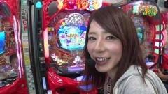 #44 CLIMAXセレクション/ダンバイン/北斗 夢幻闘乱/大海4アグネス/動画