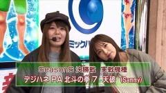 #15 パチマガ超6/デジハネPA北斗の拳7 天破/動画