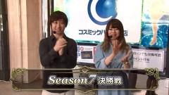 #15 パチマガ超7/ぱちんこGANTZ:2/動画