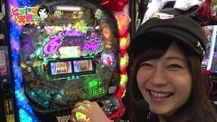 #101 CLIMAXセレクション/乙女フェスティバル 99ver./蒼穹のファフナー 他/動画