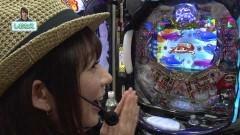 #104 CLIMAXセレクション/大海4BLACK/動画