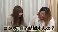 #109 CLIMAXセレクション/沖海4桜ライト、他/動画