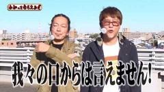 #192 わかってもらえるさ/猪木闘魂継承/北斗天昇/P亜人319/動画