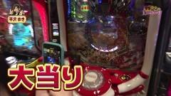 #123 CLIMAXセレクション/不二子甘/ノルソル/トキオブラック 他/動画